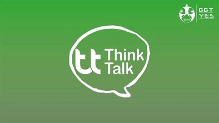 Think Talk Case Speech 17 Kasım'da Gerçekleşecek