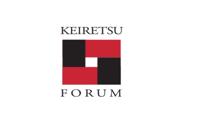Keiretsu Forum Türkiye'nin Yeni Genel Müdürü Esra Talu Oldu!